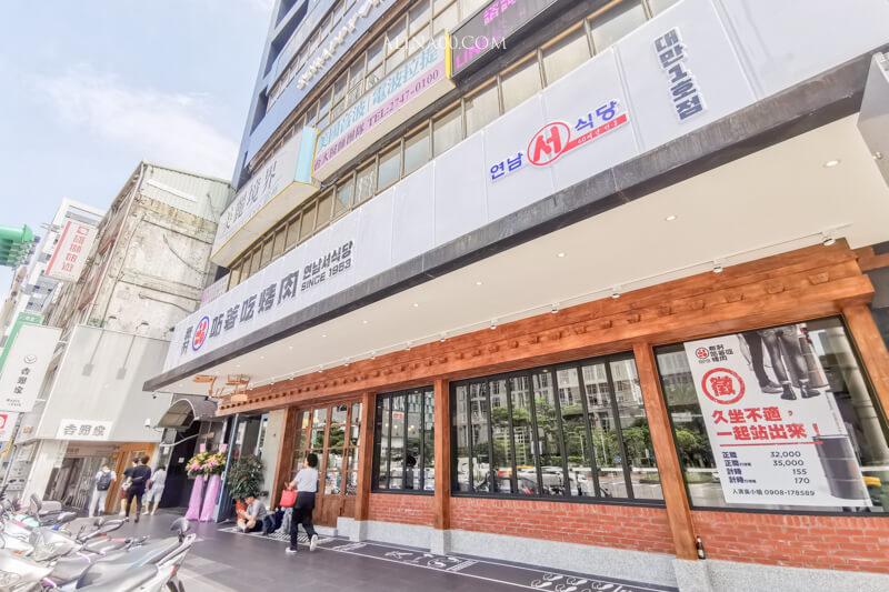 新村站著吃烤肉台灣一號店