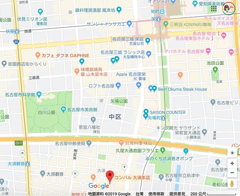 KONPARU 大須本店交通