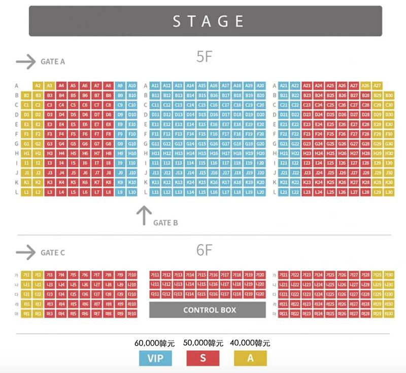 塗鴉秀 首爾劇場座位