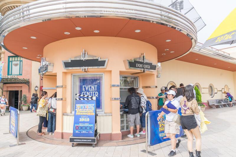 航海王盛夏劇場售票區