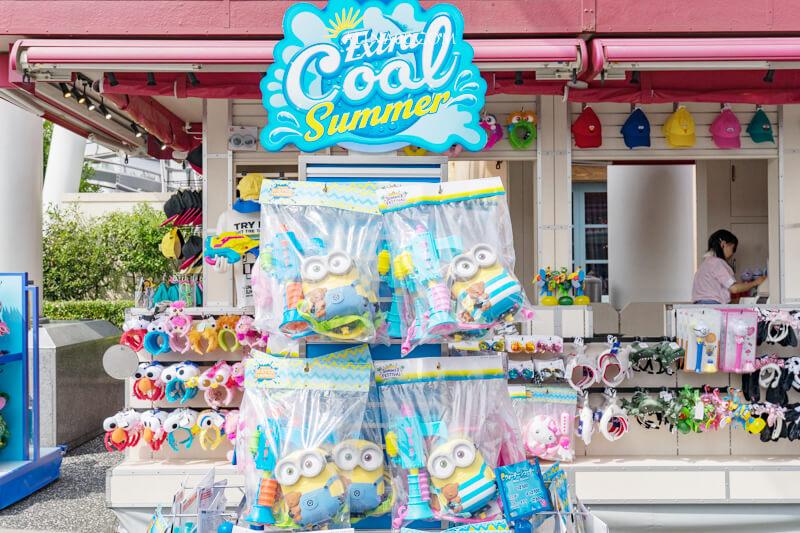 Extra Cool Summer 周邊商品
