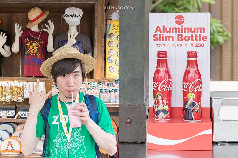 航海王可樂瓶