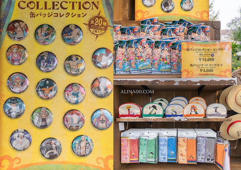 日本環球影城航海王週邊商品
