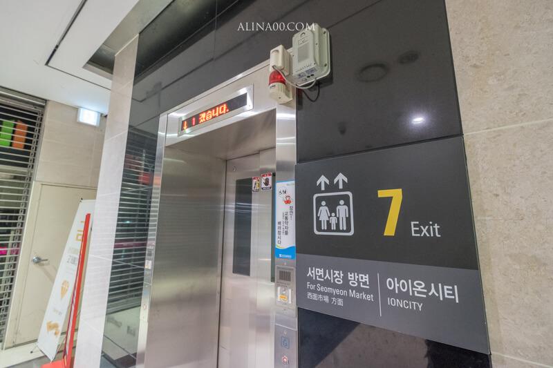阿班飯店交通 地鐵西面站出口電梯