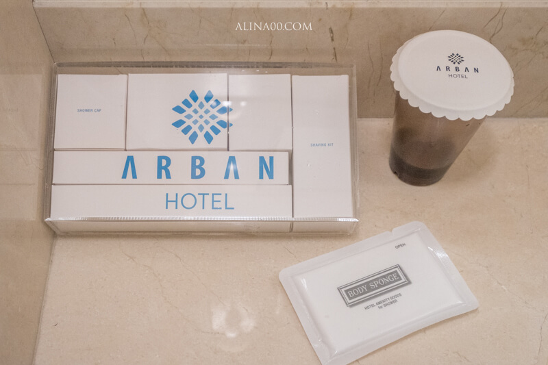 Arban Hotel