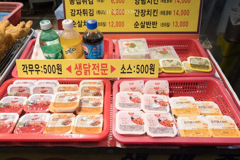 釜山傳統炸雞店