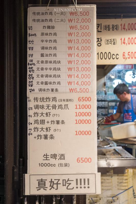 百年鐵鍋炸雞外帶價格