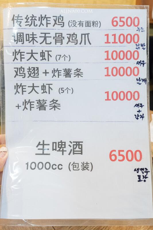 百年鐵鍋炸雞中文菜單