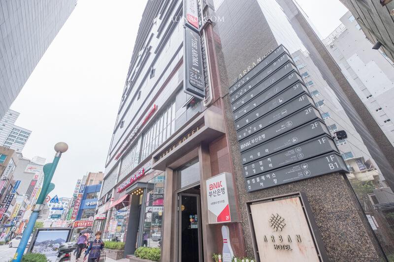 釜山阿班飯店