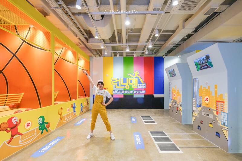 Running man 釜山體驗館