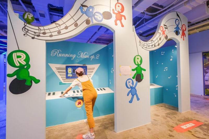 Running man 體驗館釜山