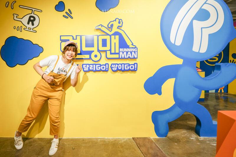 釜山 Running man 體驗館