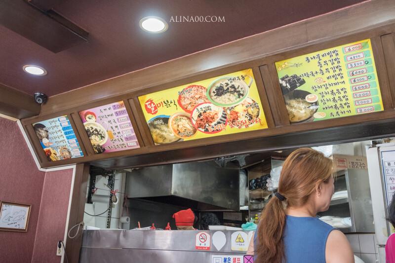 釜山早餐店