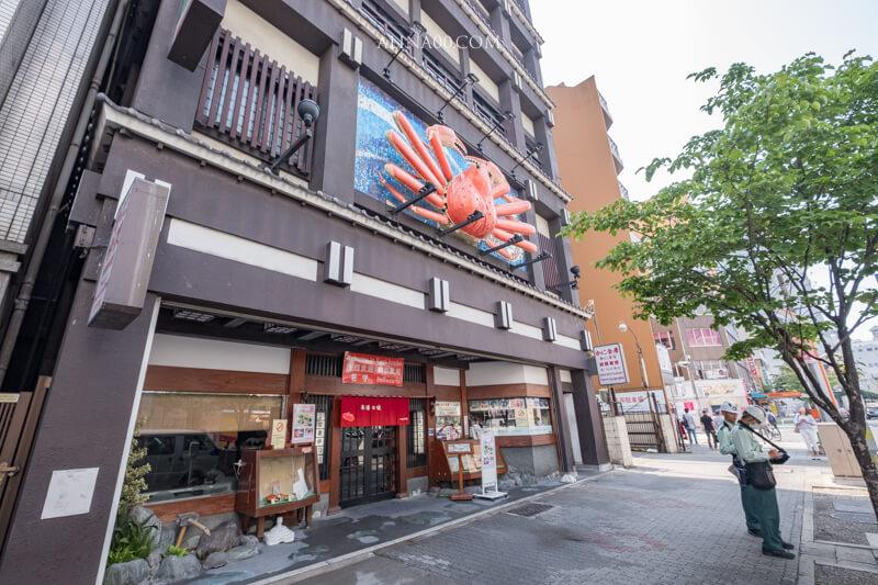 札幌蟹本家名古屋 榮中央店
