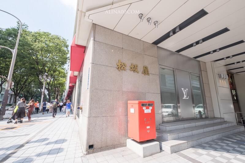 名古屋松阪屋百貨美食街
