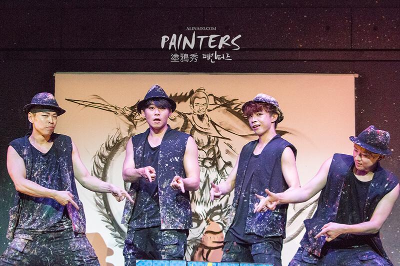【首爾景點】 塗鴉秀 PAINTERS|首爾必看韓國表演,絕無冷場超精彩! @Alina 愛琳娜 嗑美食瘋旅遊