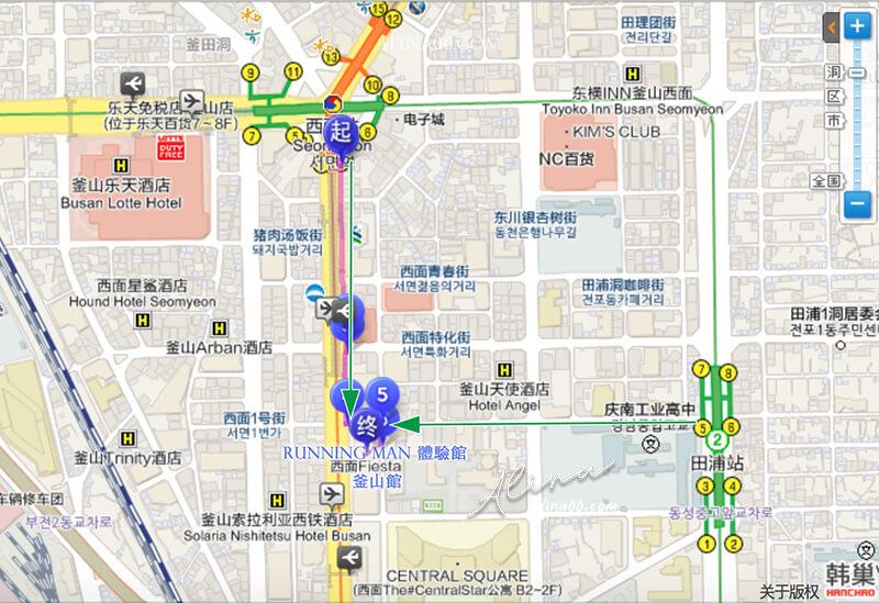 Running man 釜山體驗館 米田共和國釜山館交通