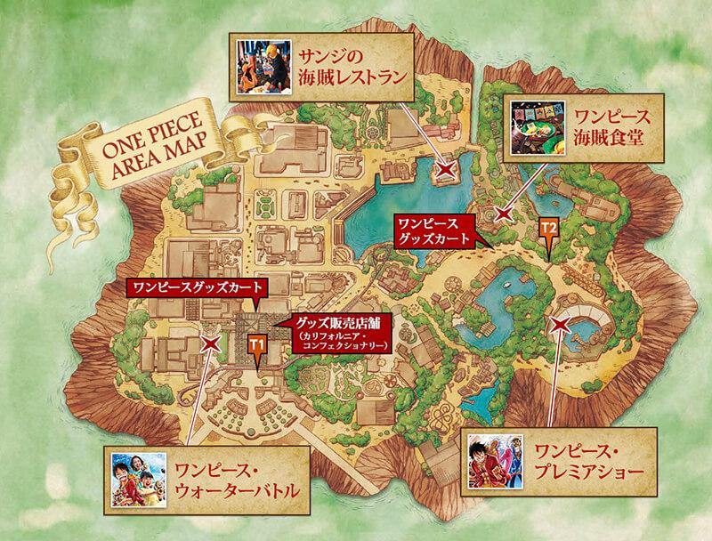 日本環球影城 海賊王餐廳