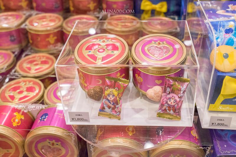 美少女戰士周邊商品
