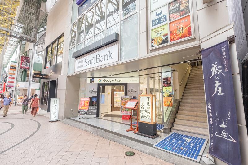 仙台牛舌 「閣」ブランドーム店
