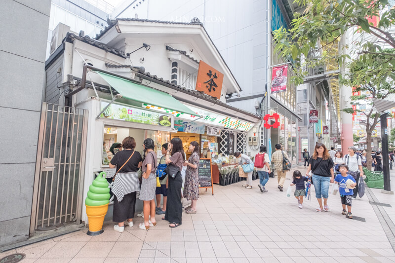 仙台商店街 お茶の井ヶ田