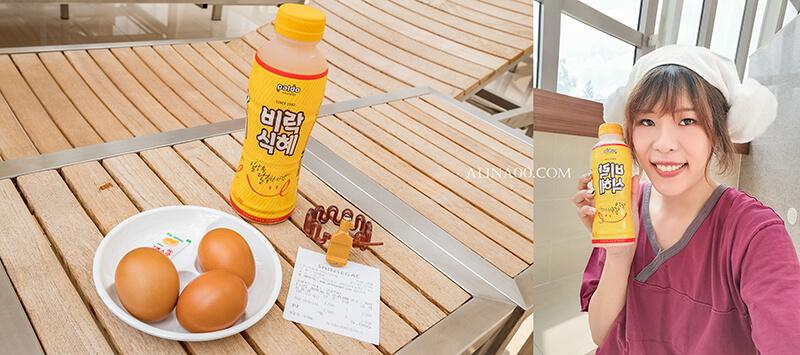 韓國汗蒸幕烤雞蛋