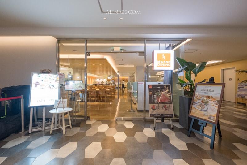 大阪難波相鐵GRAND FRESA飯店餐廳