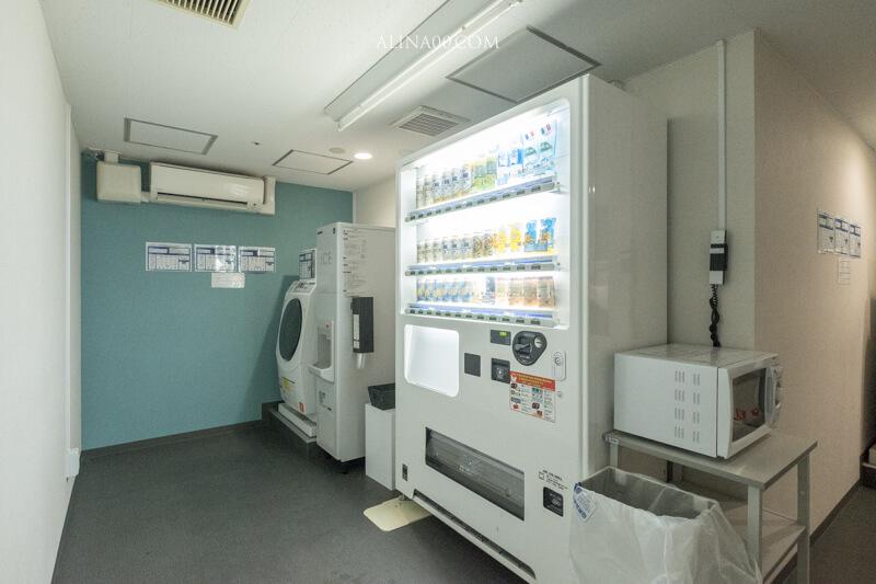 大阪難波相鐵GRAND FRESA 飯店洗衣間