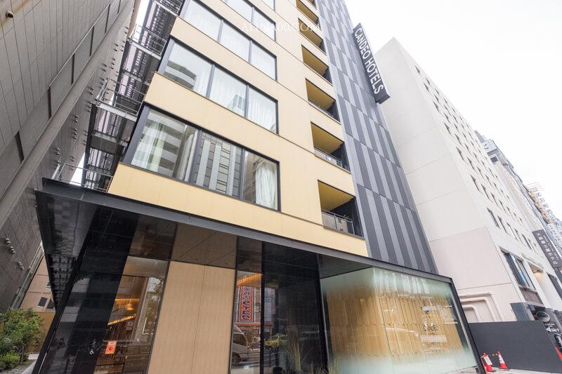 大阪難波光芒酒店