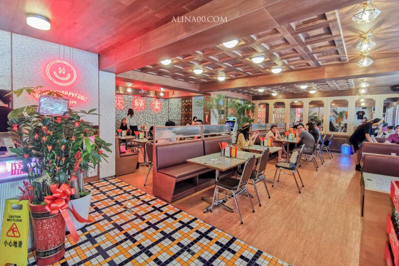 台北中山區 港式茶餐廳