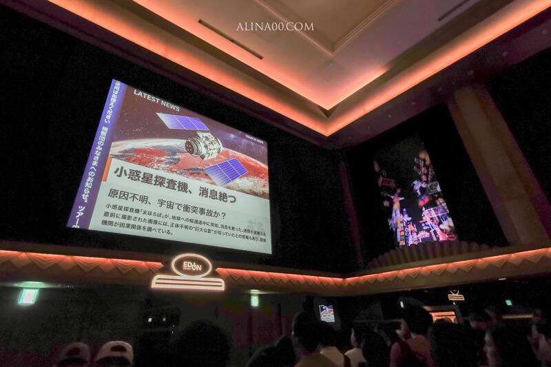 怪獸哥吉拉大戰福音戰士 決戰第3新大阪市