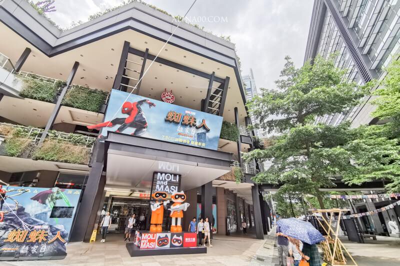 台北信義新光三越 A11