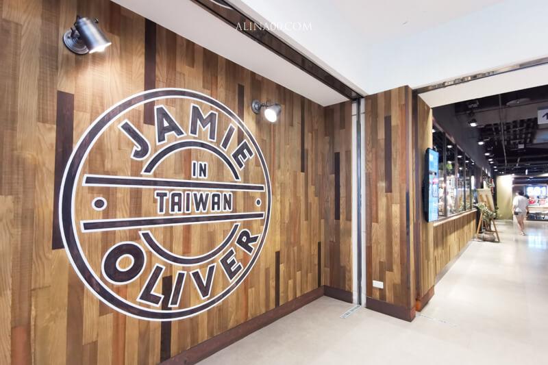 Jamies Italian 台北信義店