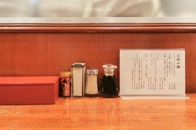 仙台商店街餐廳