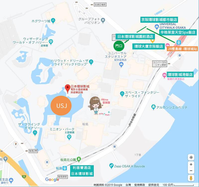 大阪環球影城住宿推薦