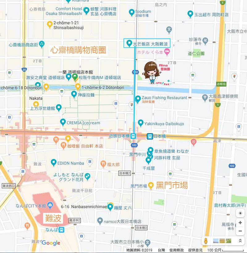 大阪難波光芒酒店交通