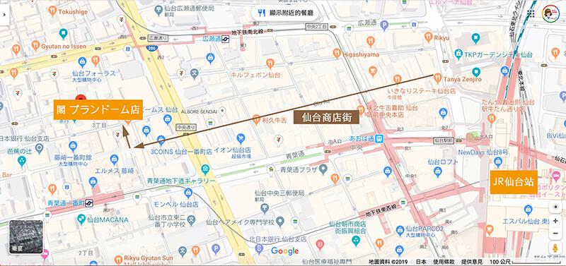 仙台牛舌 閣 交通地圖