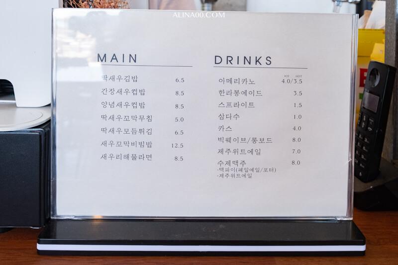 濟州島鮮蝦飯捲菜單