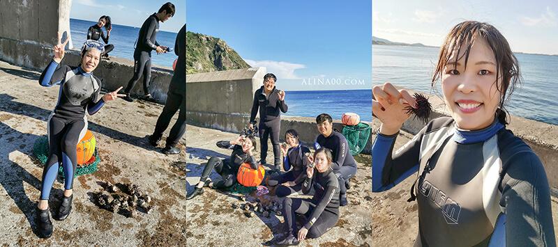 濟州島文化體驗