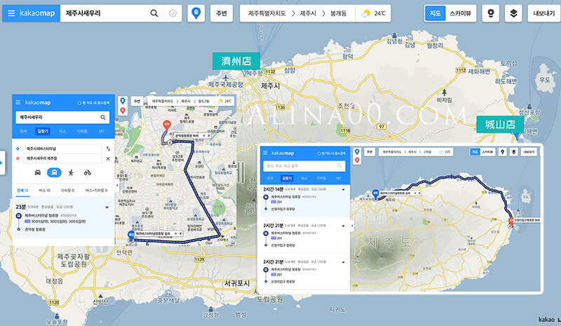 濟州海鮮飯捲交通