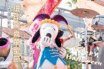 網站近期文章:【日本環球影城】大阪-環球驚喜萬聖節2019-萬聖節遊樂設施+周邊商品