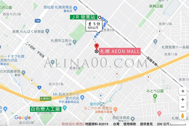 札幌AEON MALL 永旺夢樂城發寒店交通