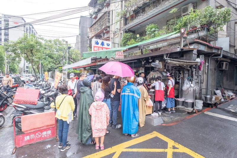 油庫口麵線 文化總店