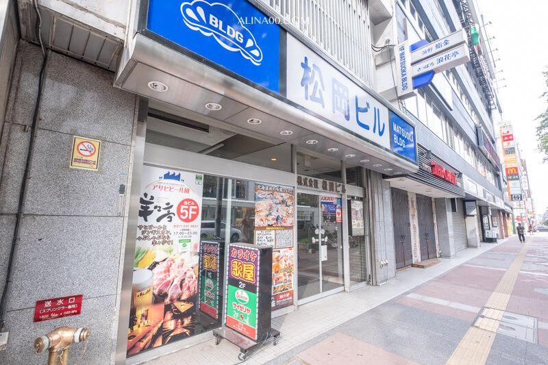 札幌燒肉放題