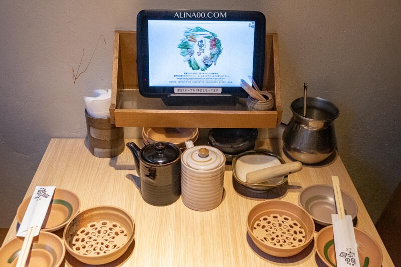 溫野菜札幌 自助點餐機