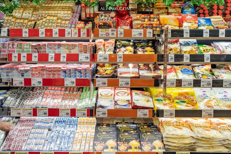 北海道札幌生鮮超市