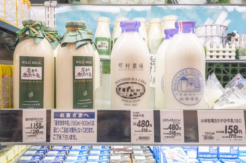 北海道牛奶