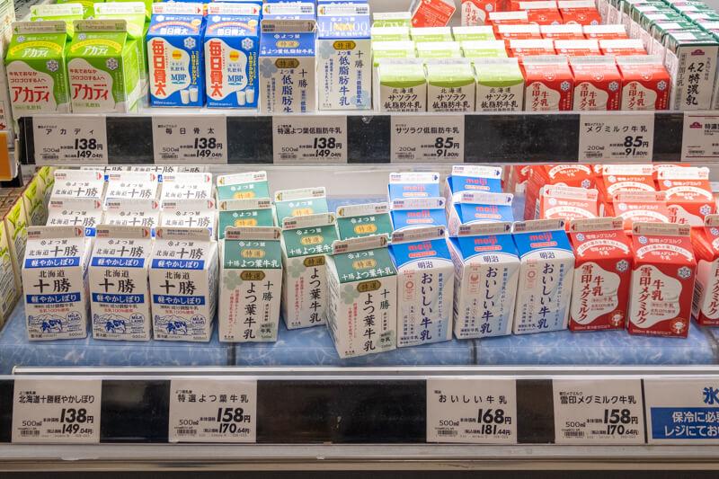 北海道十勝牛乳