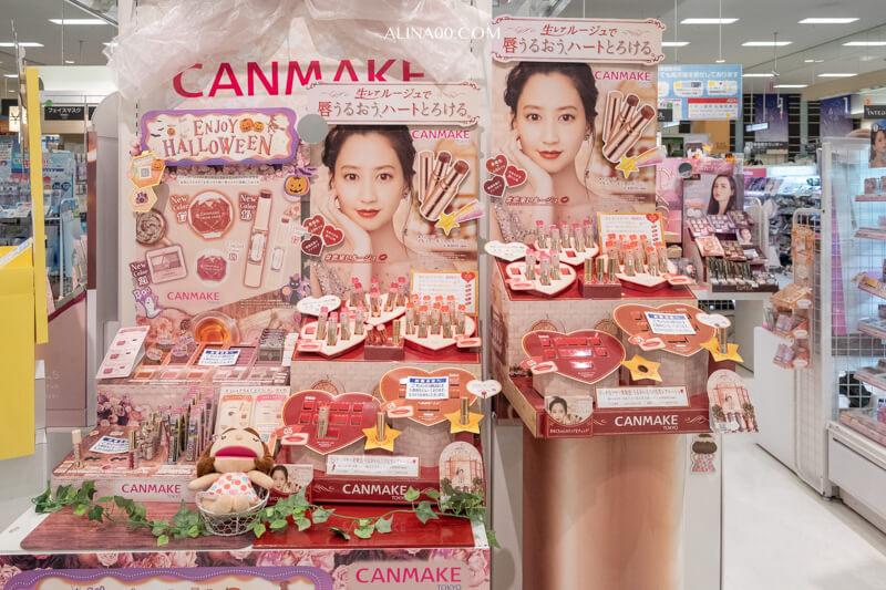日本美妝購物