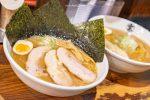 網站近期文章:【北海道美食】札幌 空拉麵 Ramen Sora|狸小路必吃招牌味噌拉麵!